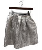 JIL SANDER NAVY(ジルサンダーネイビー)の古着「巻きスカート」|アイボリー