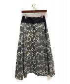 ADEAM(アディアム)の古着「デザインロングスカート」|ホワイト×ブラック