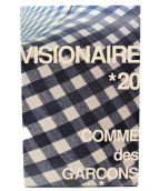 COMME des GARCONS(コムデギャルソン)の古着「VISIONAIRE No.20」