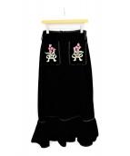 ()の古着「エンベリッシュメントベルベットスカート」|ブラック