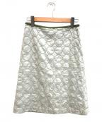mina perhonen(ミナ ペルホネン)の古着「tambourineスカート」|グレー