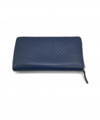 GUCCI(グッチ)の古着「ラウンドファスナー長財布」 ブルー