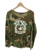 Hysteric Glamour(ヒステリックグラマー)の古着「カットソー」|オリーブ