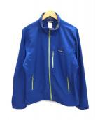 ()の古着「シンプルガイド  ジャケット」|ブルー