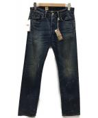 RRL RALPH LAUREN(ダブルアールエル ラルフローレン)の古着「ロー ストレート セルビッジ ジーンズ」|インディゴ