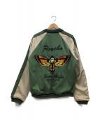 MAGIC STICK(マジックスティック)の古着「リバーシブルスカジャン」