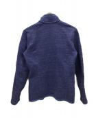 Patagonia(パタゴニア)の古着「フリースジャケット」|ブルー