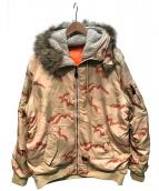 HUF(ハフ)の古着「N-2Bジャケット」|カーキ