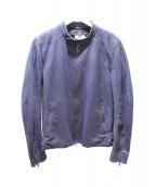 ANREALAGE(アンリアレイジ)の古着「ジップアップジャケット」|ネイビー