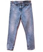 GOLDEN GOOSE(ゴールデングース)の古着「サイドジップデニムパンツ」|ブルー