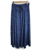 MACPHEE(マカフィー)の古着「ロングスカート」|ネイビー