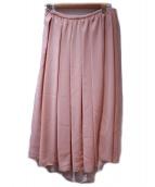 ()の古着「ロングスカート」|ベージュ