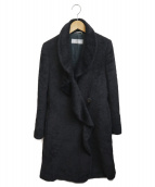 MaxMara(マックスマーラ)の古着「アルパカロングコート」|ブラック