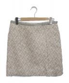 MARNI(マルニ)の古着「ウールスカート」 ベージュ