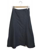 VERMEIL par iena(ヴェルメイユ パー イエナ)の古着「綿/麻二重織りラップスカート」|ネイビー