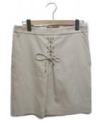 Salvatore Ferragamo(サルヴァトーレ フェラガモ)の古着「フロントレースアップスカート」|ベージュ