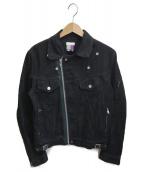 ()の古着「ライダーストラッカージャケット」 ブラック