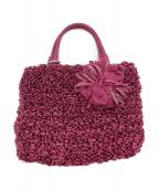 ANTEPRIMA(アンテプリマ)の古着「ワイヤーバッグ」|ピンク