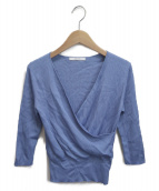 ANAYI(アナイ)の古着「カシュクールVネックニット」|ブルー