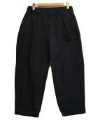 ()の古着「Sashiko W-tuck Pants」 グレー