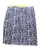 23区(23区)の古着「膝丈スカート」|ブルー