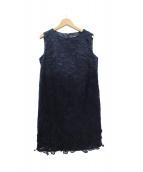 GRACE CONTINENTAL(グレースコンチネンタル)の古着「ビオラ刺繍ワンピース」
