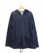 Engineered Garments(エンジニアードガーメン)の古着「ロングビーチパーカー」|ネイビー