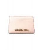 MICHAEL KORS(マイケルコース)の古着「パスケース」 ピンク