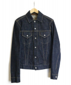 SCYEBASICS(サイベーシックス)の古着「デタッチャブルカラーデニムジャケット」|インディゴ