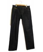 DSQUARED2(ディースクエアード)の古着「スタッズデニムパンツ」|インディゴ