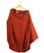Vivienne Westwood RED LABEL(ヴィヴィアンウエストウッド レッドレーベル)の古着「モヘヤ混カーディガン」|オレンジ