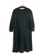 DUAL VIEW(デュアルビュ)の古着「裾フリル切替ワンピース」|グリーン