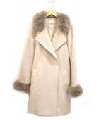 Apuweiser-riche(アプワイザーリッシェ)の古着「襟袖ファー2WAYコート」 ベージュ
