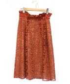 JILL STUART(ジルスチュアート)の古着「リサレーススカート」|オレンジ