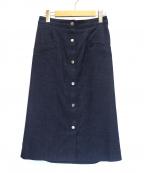 NATURAL BEAUTY(ナチュラルビューティー)の古着「フロントボタンタイトスカート」 ブルー