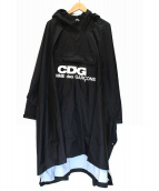 GOOD DESIGN SHOP COMME des GARCONS(グッドデザインショップ コムデギャルソン)の古着「レインポンチョ」|ブラック