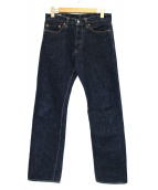 MOMOTARO JEANS(モモタロー ジーンズ)の古着「出陣ヒップスフィットストレートデニム」|インディゴ