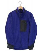 ()の古着「クリマエアジャケット」|ブルー
