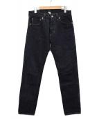 ()の古着「JANE Straight jeans」 インディゴ