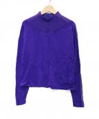 Christian Dior()の古着「デザインカラーウールカットソー」 パープル