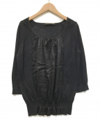 Fabiana Filippi(ファビアナフィリッピ)の古着「シルク切替ブラウス」 ブラック