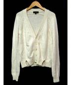 Drawer(ドゥロワー)の古着「コットンカシミヤカーディガン」|ベージュ