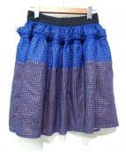 JOURDEN(ジョーダン)の古着「パンチングレースデザインスカート」|ブルー×ブラウン
