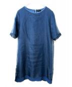 ANTEPRIMA(アンテプリマ)の古着「オーガンジーレイヤードワンピース」|ネイビー