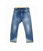 chimala(チマラ)の古着「セルビッジデニムUSEDアンクルパンツ」|ブルー
