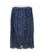 allureville(アルアバイル)の古着「ハイショクビッグモチーフレーススカート」