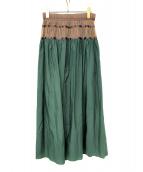 KOLOR(カラー)の古着「デザインスカート」