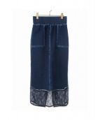 mame kurogouchi(マメ)の古着「デザインスウェットスカート」
