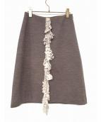 mina perhonen(ミナペルホネン)の古着「forest paradeレーススカート」 ライトグレー