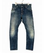 DSQUARED2(ディースクエアード)の古着「ダメージ加工デニムパンツ」|ブルー